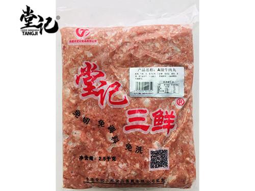 A級牛肉丸