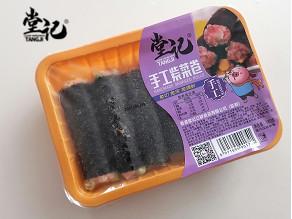 手工紫菜卷