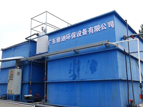 垃圾渗滤液排盐技术
