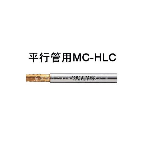 平行镀钛管螺纹铣刀MC-HLC