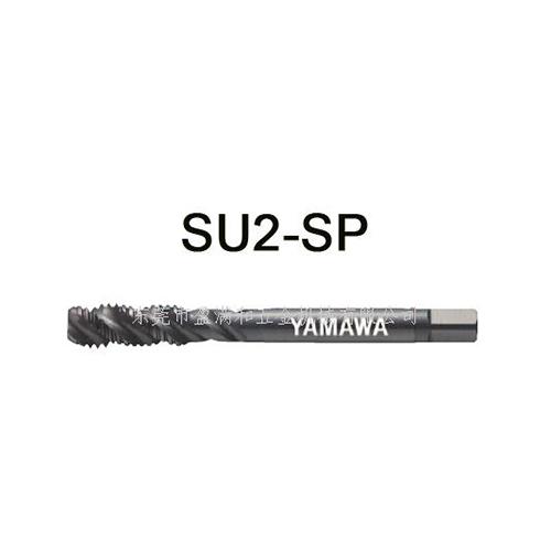 YAMAWA难削不锈钢用螺旋丝攻