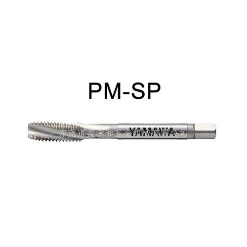 yamawa難削材用螺旋絲攻PM-SP
