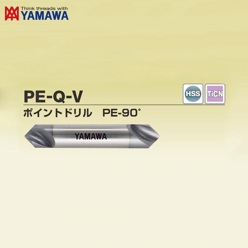 进口镀钛先端钻技术支持_盈满和_YAMAWA镀钛_90镀镀钛