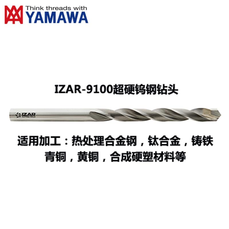 盈满和_IZAR铝合金用_进口钢用钻头报价
