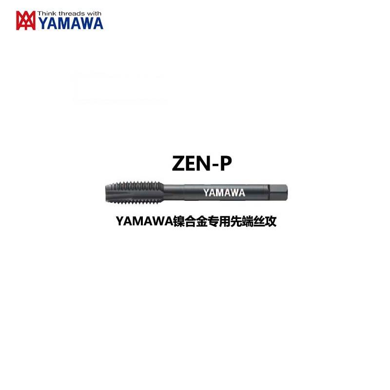 盈滿和_黃色_YAMAWA鍍鈦先端絲錐加工性能穩定