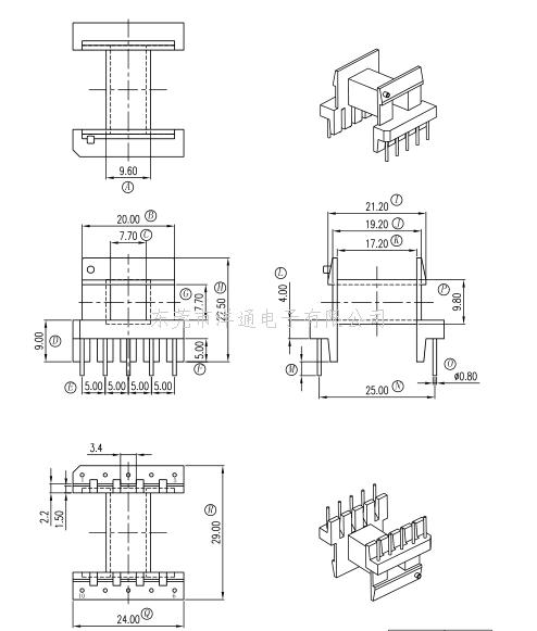 EE30 EI30 高频骨架 电木骨架 变压器骨架 卧式