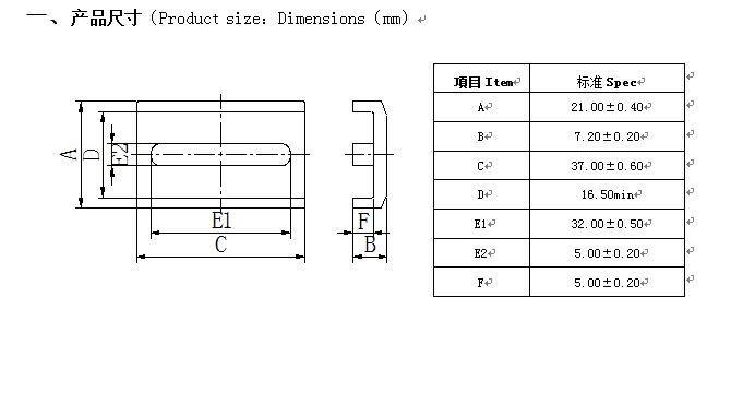 ED2037變壓器磁芯ED2037高導磁芯