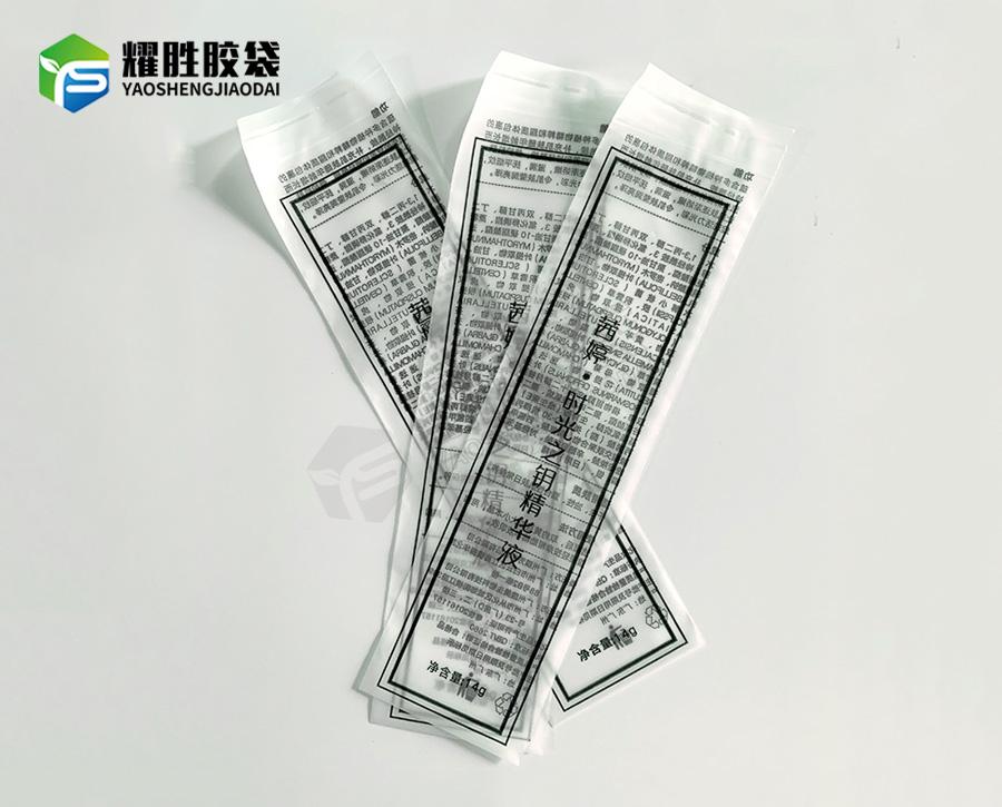 CPE膠袋定制
