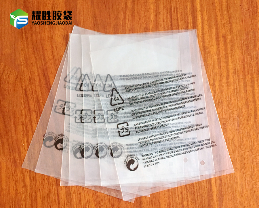 PE膠袋銷售