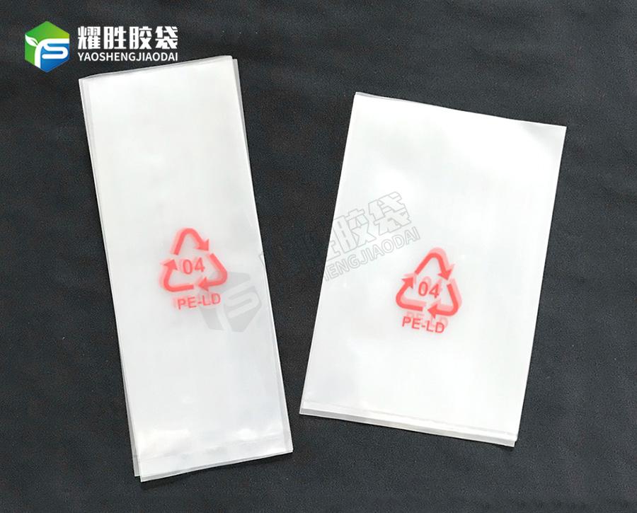 CPE膠袋包裝