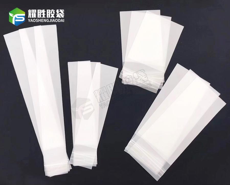 CPE膠袋定制廠家