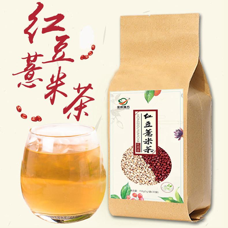 紅豆薏米茶