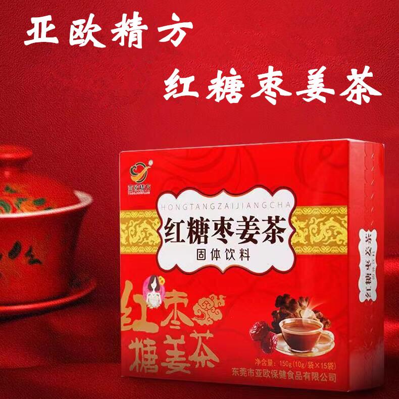 紅糖棗姜茶固體飲料