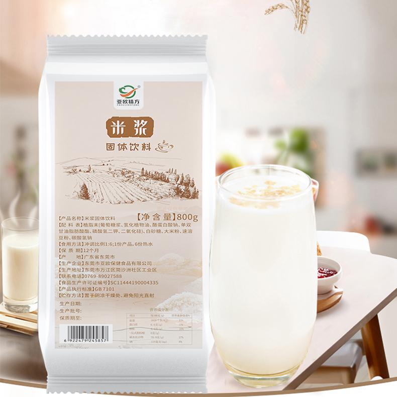 米漿固體飲料