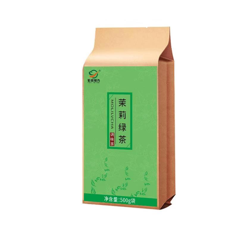 奶茶店用_茉莉調味茶生產商_亞歐保健
