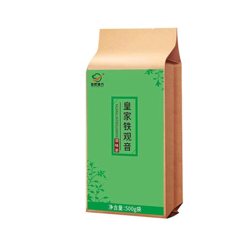 藍莓調味茶市場價格_亞歐保健_蜜桃烏龍_普洱_鐵觀音_檸檬