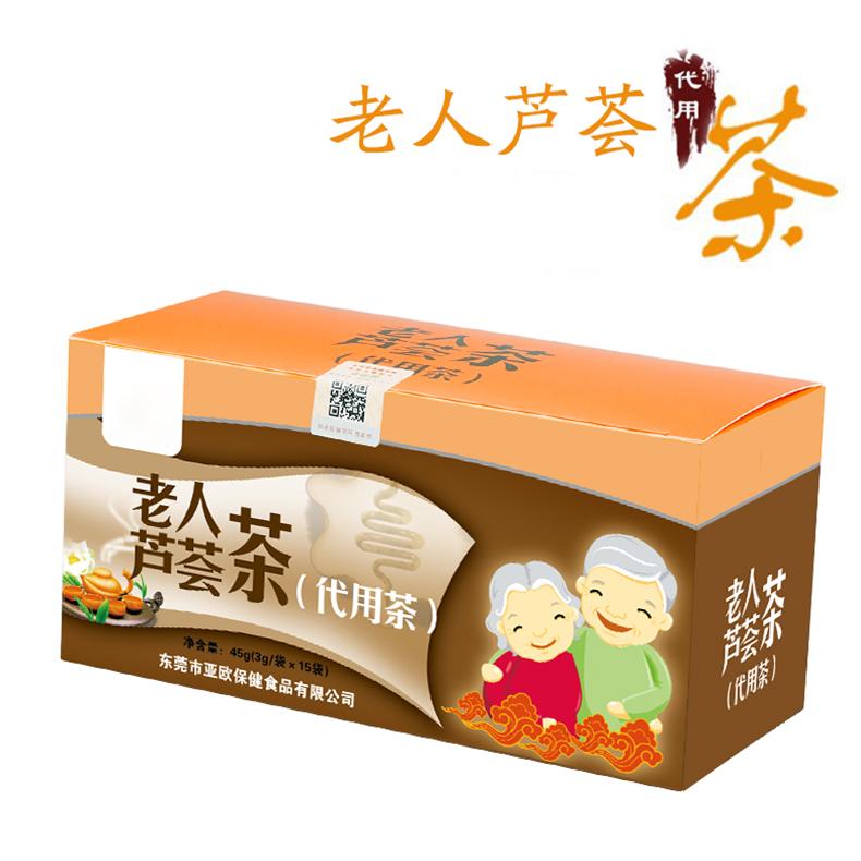 老人芦荟茶