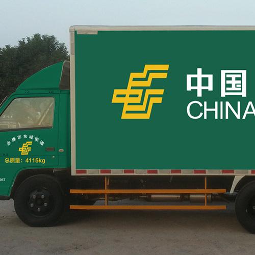 东莞国际货运代理