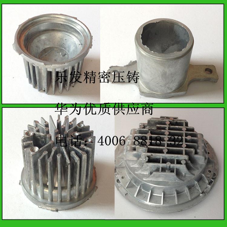 加工定制铝合金汽车零件