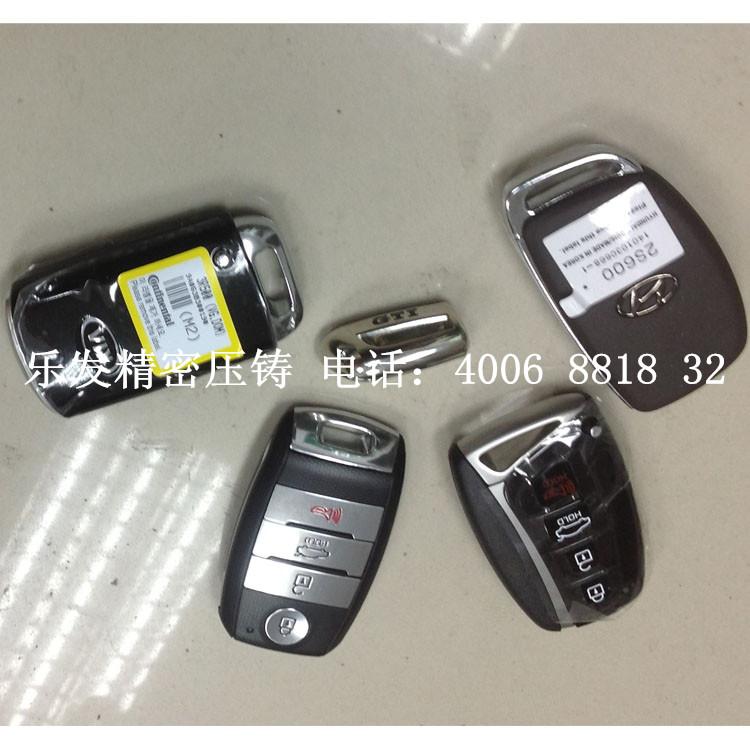 铝合金汽车钥匙配件