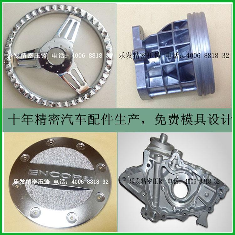 铝合金压铸新能源机械配件加工
