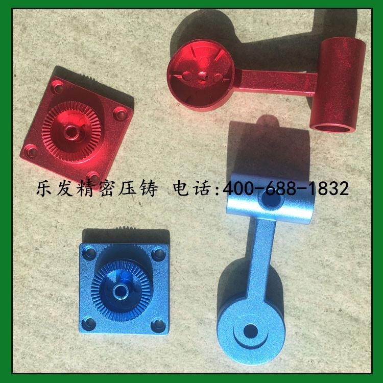 厂家定制生产铝合金压铸配件加工
