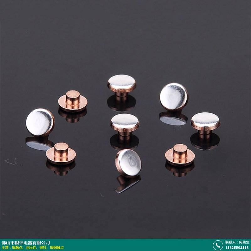 鍍銀_定時器銀銅觸點銷售_銀悍電器