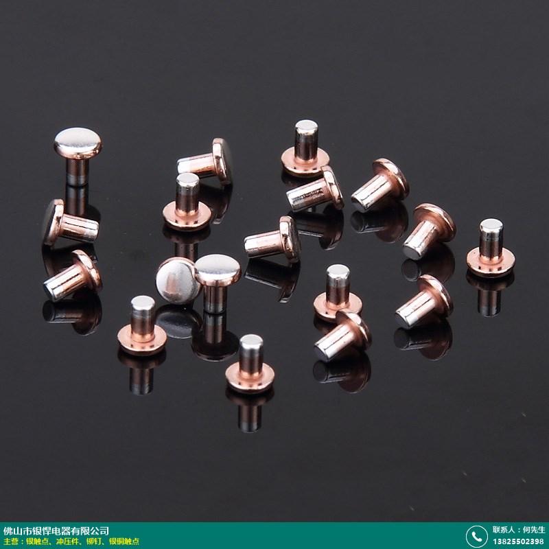 控制器銀觸點供應商_銀悍電器_繼電器_定時器_T型_墻壁_環保