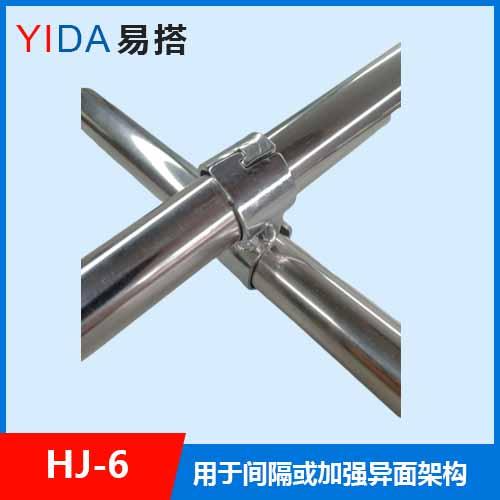 镀铬接头HJ-6