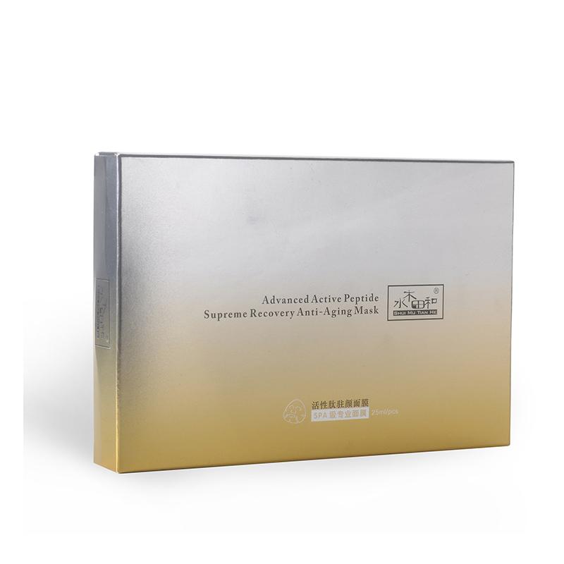 玉林彩盒_一加一包装_生产企业_产品十大品牌