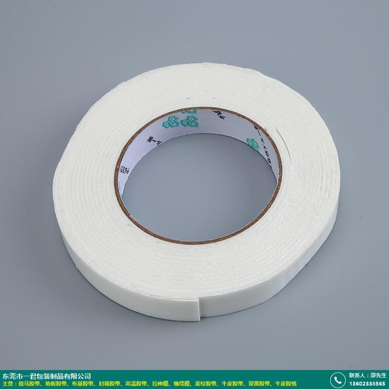 耐高溫_減震海綿雙面膠制造商_一君包裝