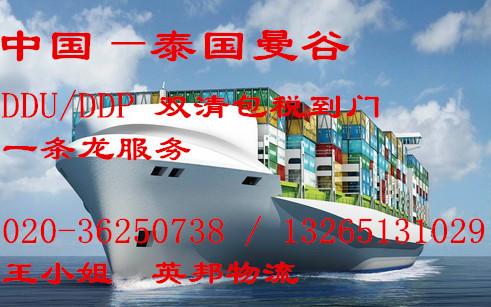 泰国海运,泰国陆运,中国陆运机械到泰国双清到门