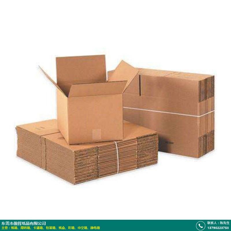 工具纸盒_盈辉纸品_彩色_超长_水印_正方形_大型_水果_食品