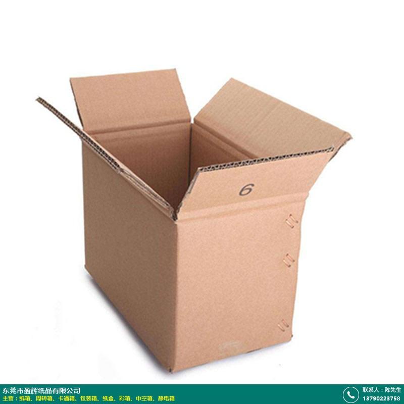 番禺纸箱_盈辉纸品_产品有哪些_好的采购