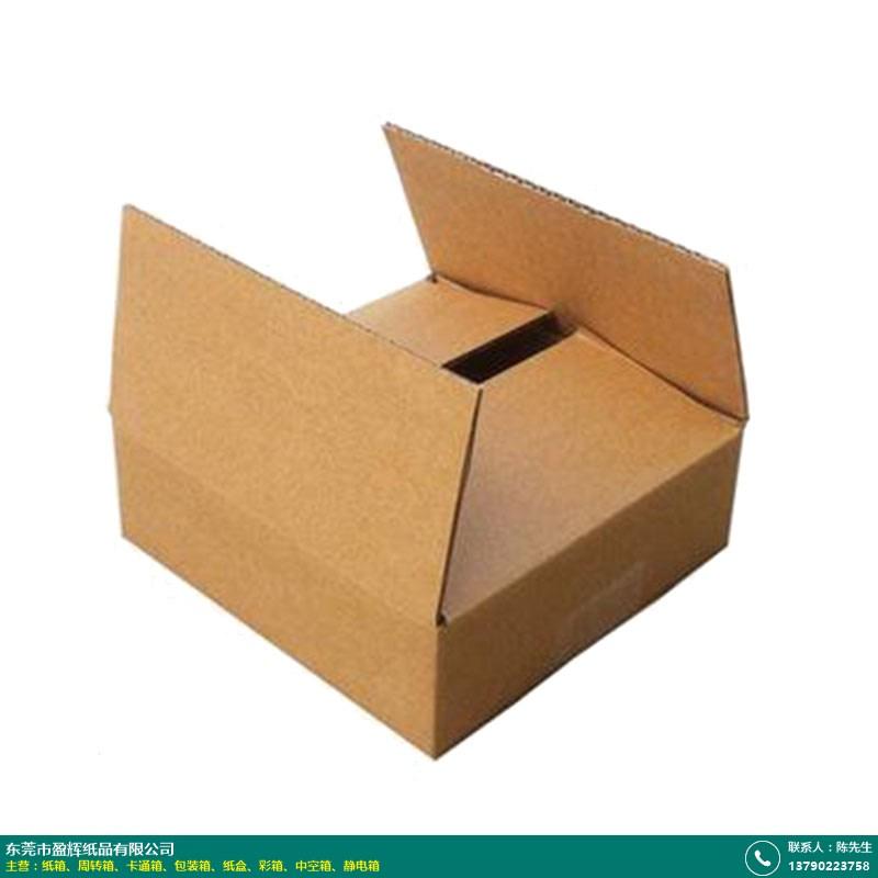 外貿紙盒護角_盈輝紙品_水果_搬家_大家電_搬場用_三層_防水
