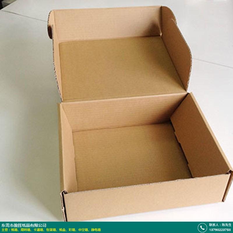 南沙小型紙箱_盈輝紙品_工具_小型_出口_1號_超大_大號_快遞