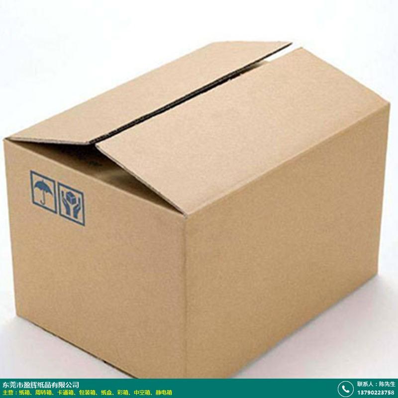 花都塑料紙箱_盈輝紙品_廠家怎么找客戶_報價