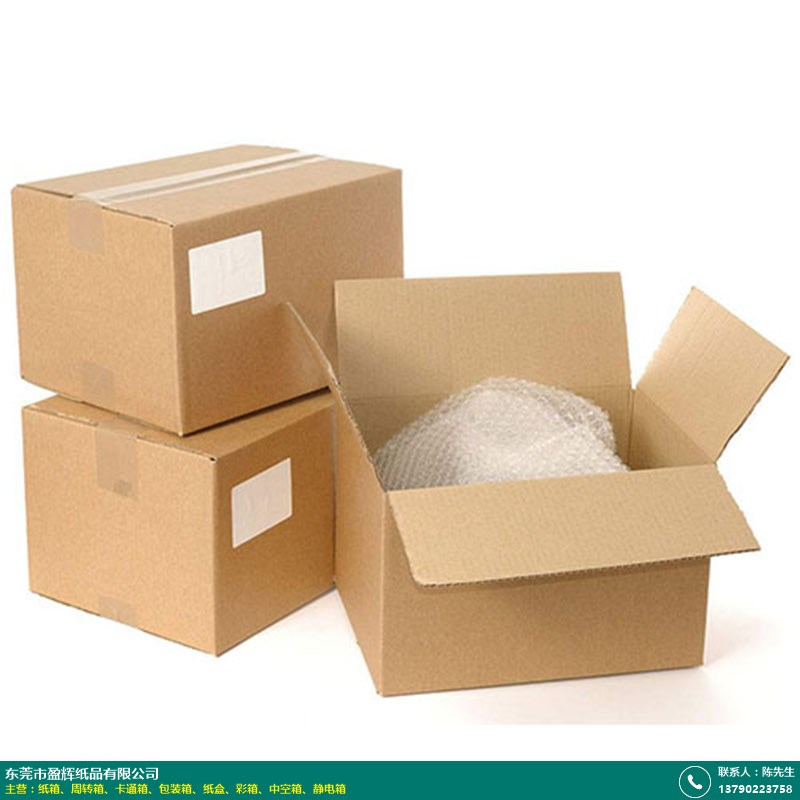 橫瀝3層紙箱_盈輝紙品_采購管理_采購材料