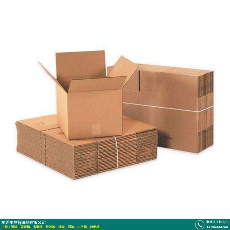 橫瀝t型紙箱_盈輝紙品_批發廠家直銷_采購控制