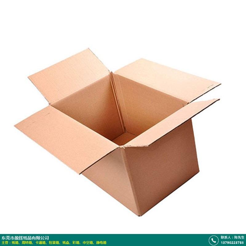 海珠小型紙箱_盈輝紙品_大牌采購_批發市場進貨