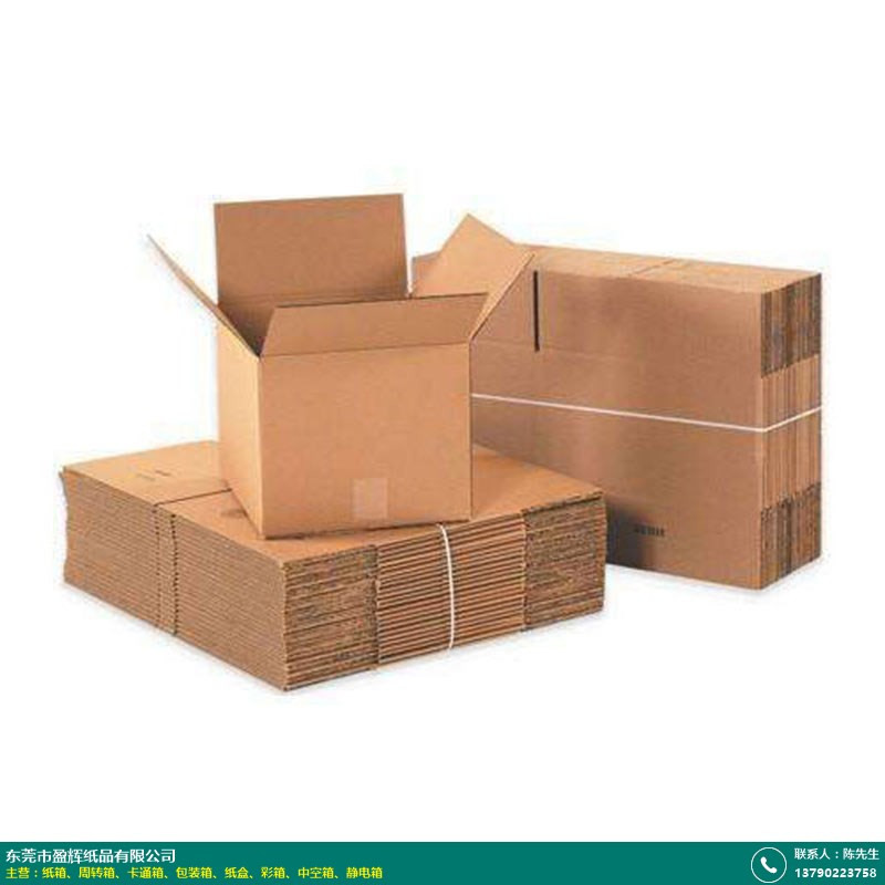 海珠大尺寸紙箱_盈輝紙品_產品直銷強_產品演示多