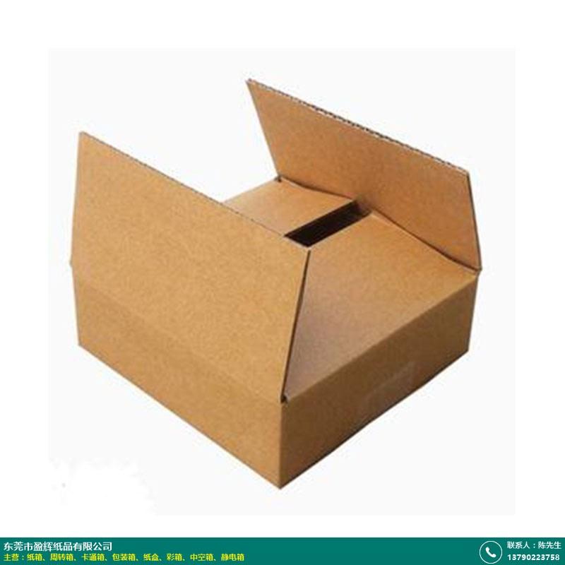 越秀硬紙箱_盈輝紙品_大號_高強度_小型_防水_水印_一次性