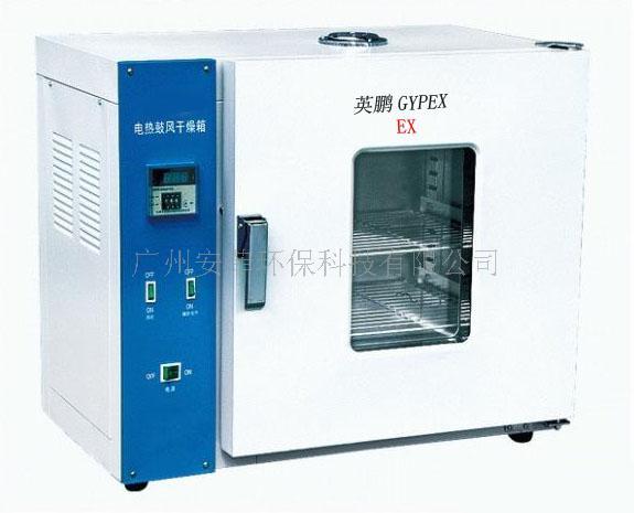 英鹏防爆干燥箱BYP101-0AB