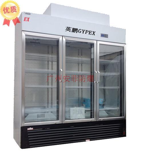 英鹏防爆恒温恒湿柜YP-P1580KWS