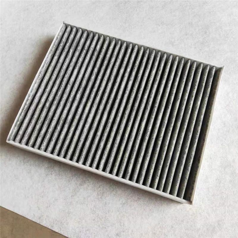 通用_大眾空調濾清器加工工廠_億鵬濾清器