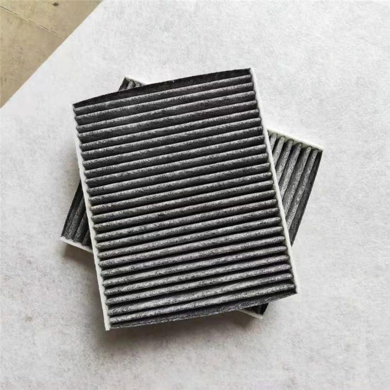 奧迪系列_空調格濾清器定做_億鵬濾清器