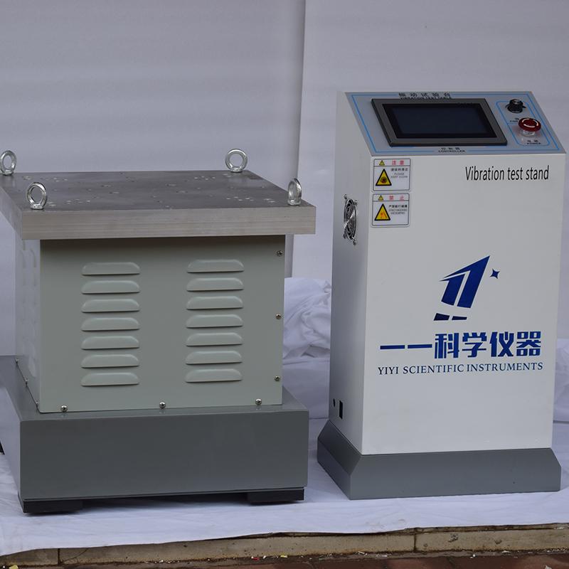 周口调频振动台_一一科学仪器_工厂生产_产品使用方便
