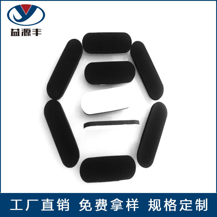 深圳橡胶垫
