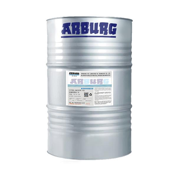 阿博格机械润滑油工厂直销批发