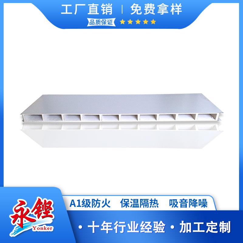 防火 耐火彩鋼板 玻鎂防火板 玻鎂彩鋼夾芯板 彩鋼板 防火玻鎂板